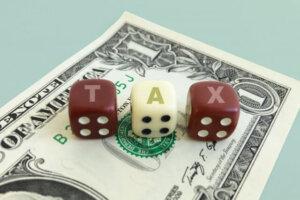 「相続税が安くなる!?」